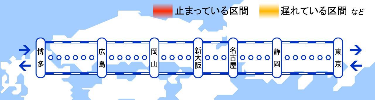 九州 新幹線 運行 状況 リアルタイム